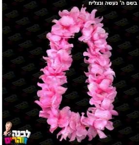 מסיבת-חתונת-קישוט-הוואי-פרח-שרשרת-מעודדת-זרי-פרחים-מלאכותיים-שרשרת-זרוק-משלוח-צבעוני