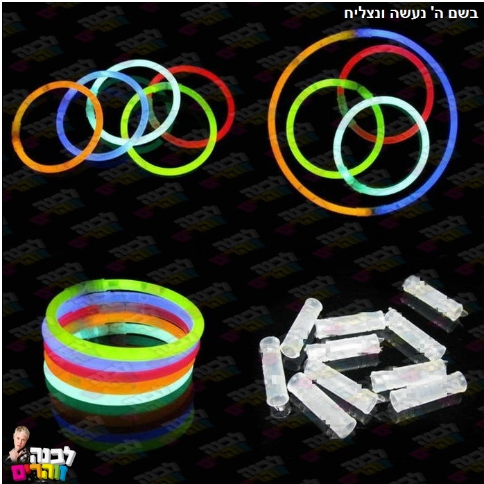 Halloween-Props-Flashing-Stick-Christmas-Celebration-Glow-Sticks-Festivals-Ceremony-Fluorescent-Bracelets-